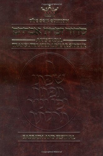 Artscroll Transliterated Linear Siddur: Sabbath and Festival: Nosson Scherman, Binyomin