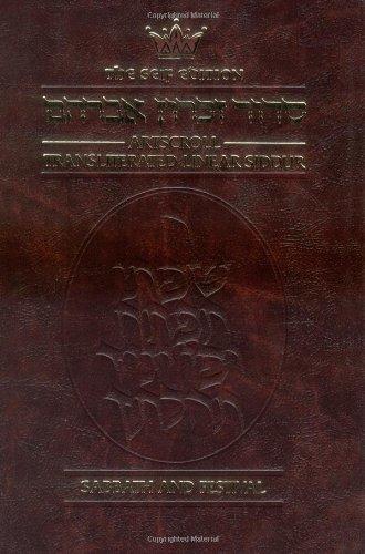 9781578191505: Artscroll Transliterated Linear Siddur: Sabbath and Festival (English and Hebrew Edition)