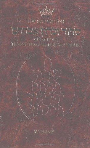 Siddur: Transliterated Linear, Weekday: Binyomin Yudin, Nosson