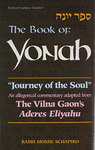 9781578191604: Journey of the Soul: The Vina Gaon on Yonah/Jonah: An Allegorical Commentary Adapted from the Vina Gaon's Aderes Eliyahu (Artscroll Judaica Classics)