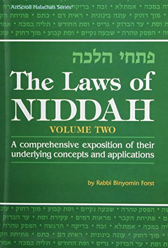9781578191727: The Laws of Niddah = [Pitḥe halakhah]: A Comprehensive Exposition of Their Underlying Concepts and Applications, Vol. 2 (ArtScroll Halachah)