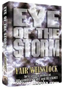 Eye of the Storm: Yair Weinstock
