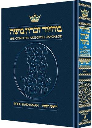 Machzor: Rosh Hashanah - Pocket Size -: Rabbi Menachem Davis