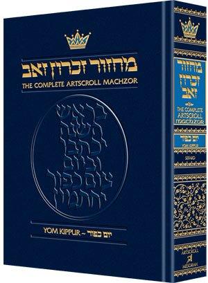 9781578193028: Machzor: Yom Kippur: Sefard