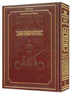 The Kestenbaum Edition Tikkun - Deluxe Maroon: Rabbi Abraham J.