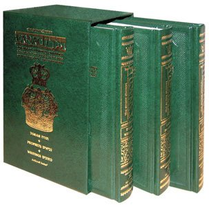 9781578193233: Stone Edition Tanach - Three volume Slipcased Pocket Size Edition : The Torah / Prophets / Writing the 24 books of the bible newly translated and Annotated