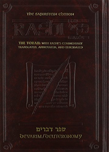 Sapirstein Edition Rashi: The Torah with Rashi's: Yisrael Herczeg