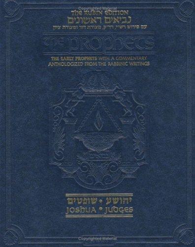 The Prophets: Joshua/Judges (ArtScroll (Mesorah)): Nosson Scherman