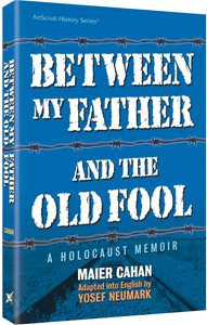 9781578193578: Between My Father and the Old Fool: A Holocaust Memoir