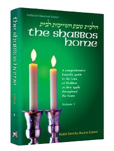 The Shabbos Home, Volume 2: A Comprehensive: Cohen, Rabbi Simcha