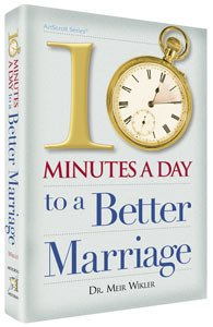 9781578193929: 10 Minutes A Day To a Better Marriage