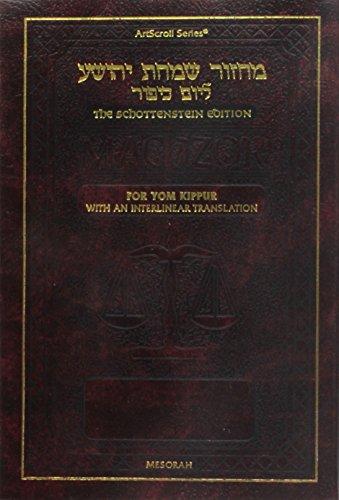 The Schottenstein Ed. Machzor for Yom Kippur With an Interlinear Translation: Rabbi Abraham J. ...