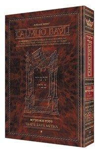 9781578194469: Edmond J. Safra- French Ed Talmud- Bava Kamma Vol 1 (2a-35b)