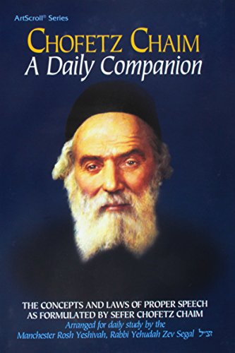 9781578194575: Chofetz Chaim: A Daily Companion (Artscroll Halachah Series) The Concepts and Laws of Proper Speech as Formulated by Sefer Chofetz Chaim