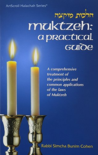 Muktzeh: A Practical Guide: A Comprehensive Treatment of the Principles and Common Applications of ...