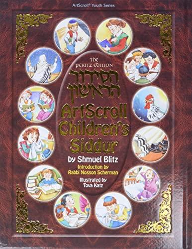 9781578195640: Artscroll Children's Siddur: The Peritz Edition (Artscroll Youth Series) (Hebrew and English Edition)