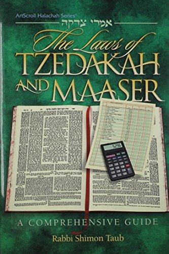9781578195893: The laws of tzedakah and maaser =: [Imre tsedakaḳah] : a comprehensive guide (ArtScroll halachah series)
