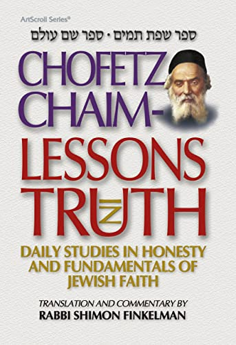 9781578195961: Chofetz Chaim: Lessons in Truth