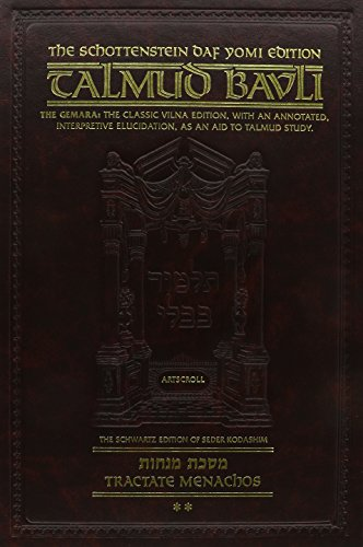 Talmud Bavli- The Gemara: The Classic Vilna Edition, with an Annotated, Interpretive Elucidation- ...