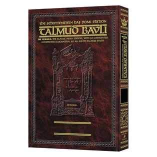 Talmud Bavli; Tractate Taanis; The Gemara: The Classic Vilna Edition, with an Annotated, ...