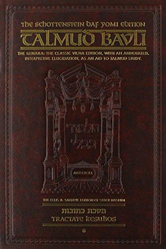 9781578196258: Schottenstein Daf Yomi Edition of the Talmud - English [#26] - Kesubos volume 1 (folios 2a-41b)