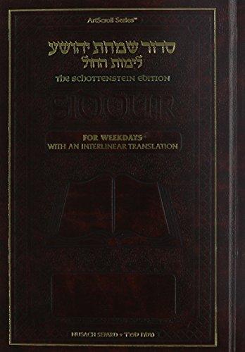 Siddur: Interlinear,weekday Full Size-sefard-schottenstein Edition: Menachem Davis