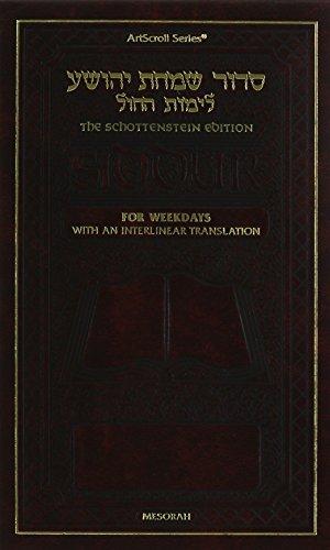 9781578196777: Siddur Interlinear Weekday Pocket Size Ashkenaz Hardcover Schottenstein Edition