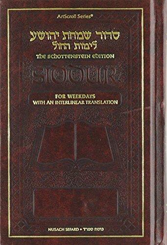9781578197279: Siddur: Interlinear: Weekday Pocket Size - Sefard - Hardcover Schottenstein Edition
