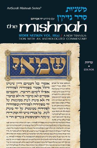 Seder Zeraim: Eduyos: Rabbi Simcha Bunim