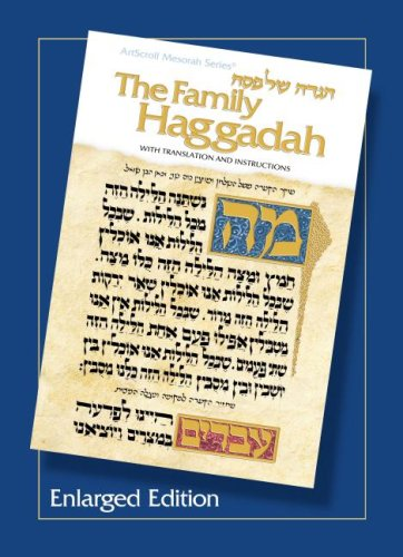 9781578197385: The Family Haggadah (ArtScroll (Mesorah))