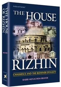 9781578197958: The House of Rizhin