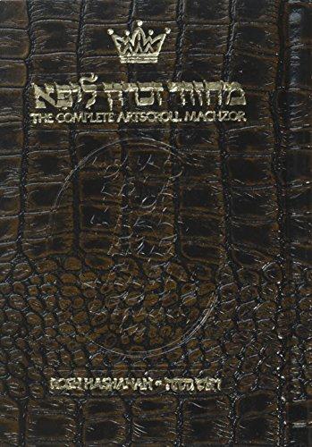 9781578198580: Machzor: Rosh Hashanah: Ashkenaz