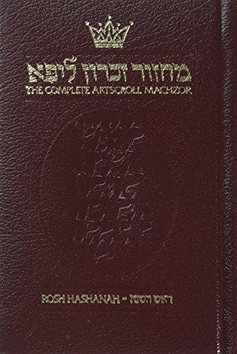 9781578198597: Machzor: Rosh Hashanah: Ashkenaz