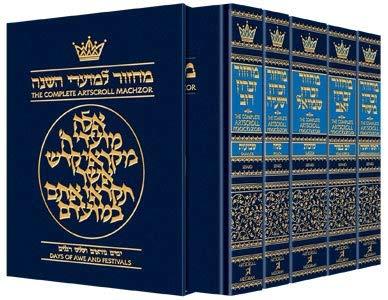 Machzor: Sefard: Rabbi Menachem Davis