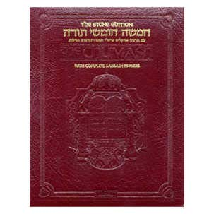9781578199365: Chumash Stone Edition Travel Size Deluxe [Leather Bound] by