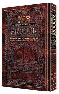 9781578199693: Siddur: Interlinear: Sabbath & Festivals Pocket Size - Sefard - Schottenstein Edition