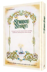 9781578199945: Shabbos Shiron : A treasury of Grace after Meals and Zemiros, translation, transliteration, commentary, laws, customs and Songs