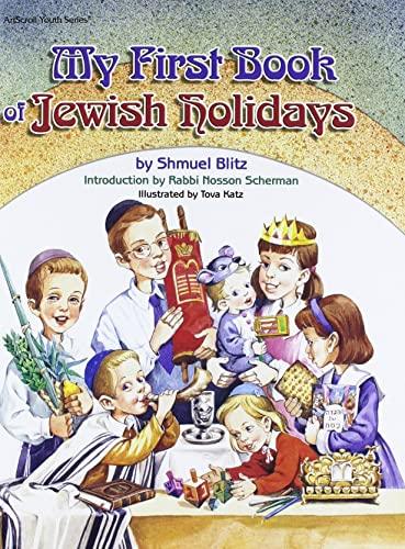 My First Book of Jewish Holidays (ArtScroll: Shmuel Blitz; Illustrator-Tova