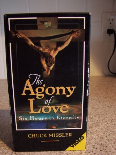 9781578210237: The Agony of Love [VHS]