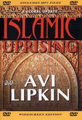 9781578214358: Islamic Uprising