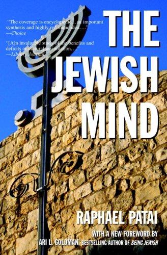 9781578262465: The Jewish Mind
