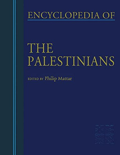 9781579582081: Encyclopedia of the Palestinians