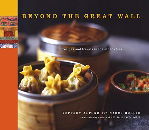 9781579653019: Beyond the Great Wall