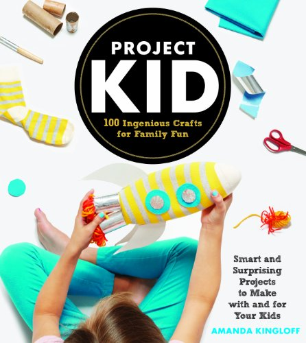 9781579655143: Project Kid
