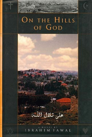 On the Hills of God: Fawal, Ibrahim