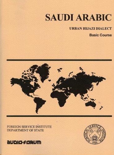Saudi Arabic Basic Course (FSI) (CDs & text) (Arabic Edition): Foreign Service Institute