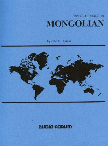 Mongolian CDs & text (Mongolian Edition): John G. Hangin
