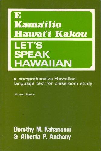 9781579702380: Let's Speak Hawaiian CDs & Text (Hawaiian Edition)