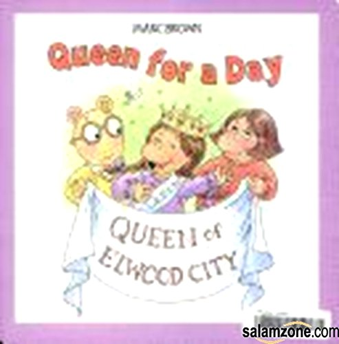 9781579731090: Queen for a Day Queen of Elwood City (Everyone is Special, 3)