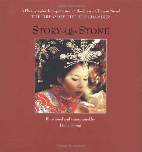 9781580080187: Story of the Stone